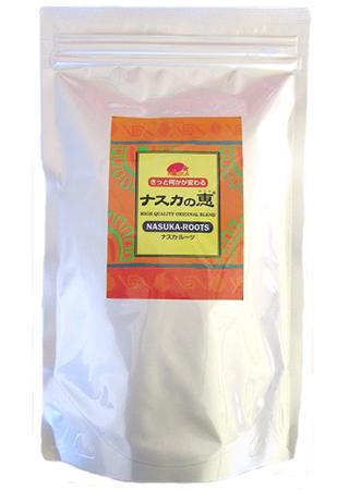 nasuka-002